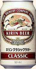 Kirin Classic Lager