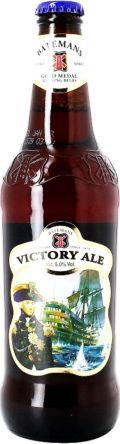 Batemans Victory Ale (Bottle)