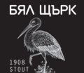 White Stork 1908 Stout