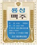 Ryongsong Beer 12° 4.5%
