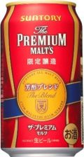 Suntory The Premium Malt's Hojun Blend