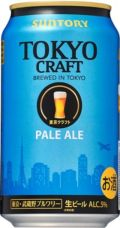 Suntory Tokyo Craft Pale Ale