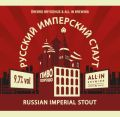 Örebro Brygghus / All In Brewing Russian Imperial Stout