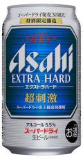 Asahi Super Dry Extra Hard