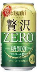 Asahi Clear Zeitaku Zero