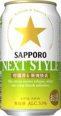 Sapporo Next Style