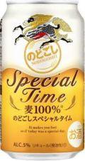 Kirin Nodogoshi Special Time