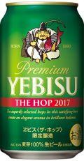 Sapporo Yebisu The Hop 2017