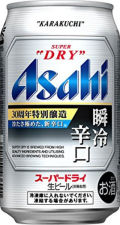 Asahi Super Dry Shunrei Karakuchi