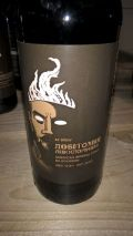 AF Brew Lobotomiya Sinistral Bourbon BA