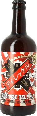 De Leckere Japanese Pale Ale (JPA)