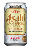 Asahi Super Dry Japan Special