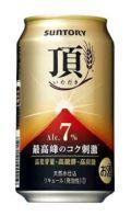 Suntory Itadaki