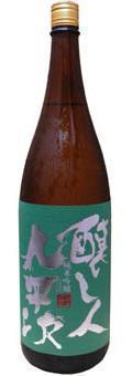 Kamoshibito Kuheiji Junmai Ginjo (Gohyakumangoku 50%) Sake