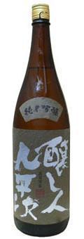Kamoshibito Kuheiji Junmai Ginjo (Gohyakumangoku 55%) Sake