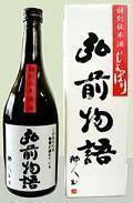 Joppari Hirosaki Monogatari Tokubetsu Junmai Sake