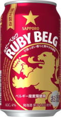 Sapporo Ruby Belg