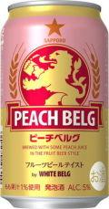 Sapporo Peach Belg