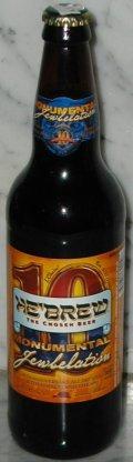 He'Brew Monumental Jewbelation Tenth Anniversary Ale