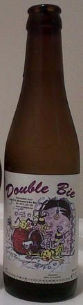 De Bie Double Bie
