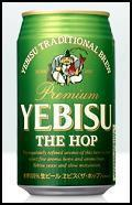 Sapporo Yebisu The Hop