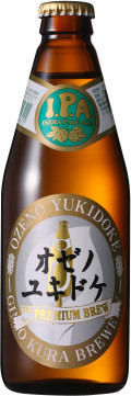 Oze No Yukidoke IPA