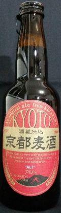 Kizakura / Kyoto Bakushu Alt