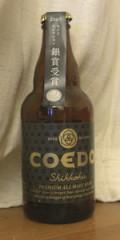 Coedo Shikkoku Black Lager
