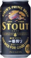 Kirin Ichibanshibori Stout