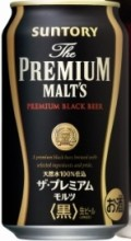 Suntory The Premium Malt's Dark