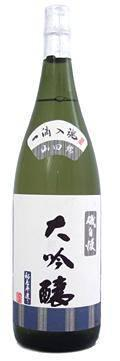 Isojiman Daiginjo Sake