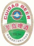 Guidao Beer 10º