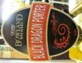 Bowland Black Dragon Porter