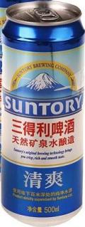 Suntory Fresh Cool 10°