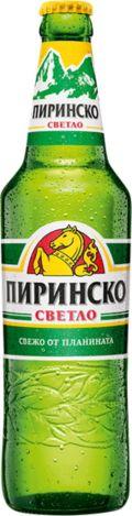 Pirinsko Svetlo Pivo