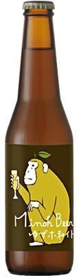 Minoh Yuzu White Ale
