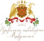 Pryvatna Brovarnya Mykulychyn - HutsulBrew