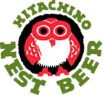 Kiuchi Brewery (Hitachino)