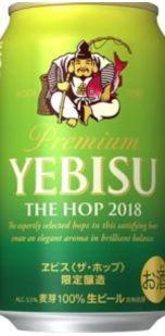 Sapporo Yebisu The Hop 2018