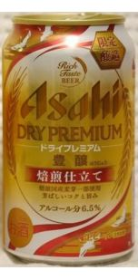 Asahi Dry Premium Houjou Baisen-jitate