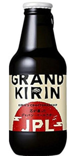 Kirin Grand Kirin Japan Pale Lager (JPL)
