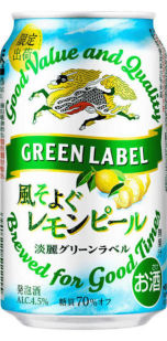 Kirin Tanrei Green Label Kaze Soyogu Lemon Peel