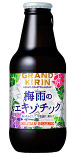 Kirin Grand Kirin Tsuyu no Exotic Belgian Inspired