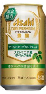 Asahi Dry Premium Houjou Bobek