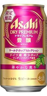 Asahi Dry Premium Houjou Mandarina Bavaria