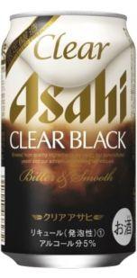 Asahi Clear Black