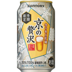 https://res.cloudinary.com/ratebeer/image/upload/w_250,c_limit/beer_574987.jpg