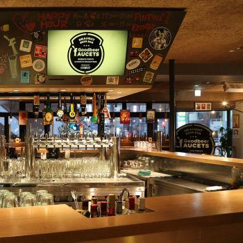 Good Beer Faucets | Tokyo, Japan