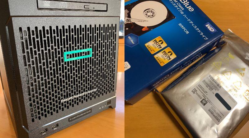HPE ProLiant MicroServer Gen10 で RAID を組むために BIOS を更新した話
