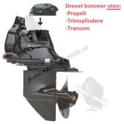BRAVO II X 2.00:1